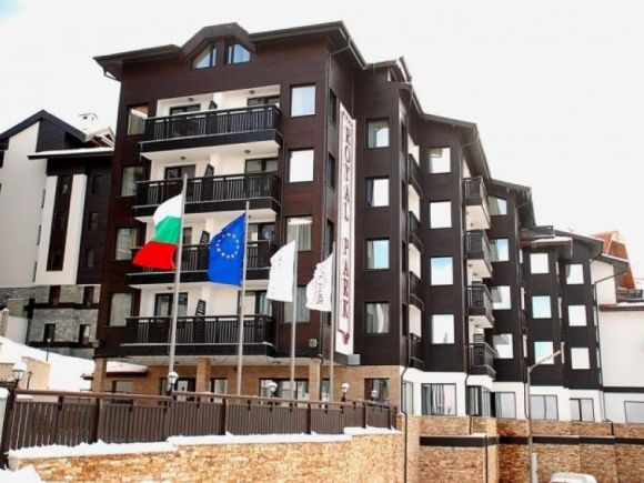 aparthotel-royal-park-spa-bansko